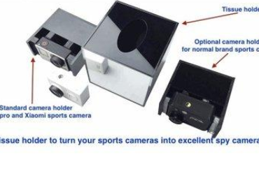 Tissue Box Case for Hidden Spy Camera – Camera not Included By hiphen